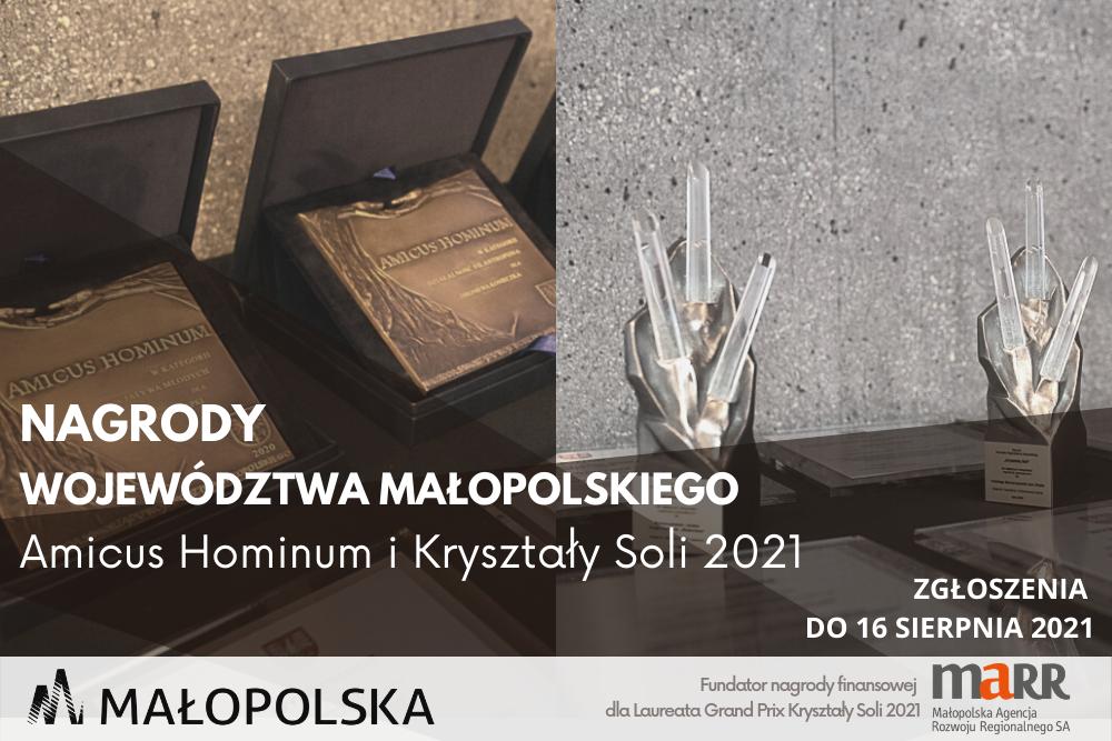 Nagrody Województwa Małopolskiego